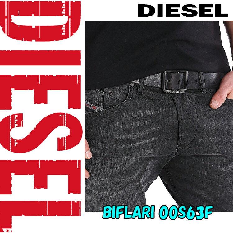DIESEL ディーゼル BIFLARI 00S63F BELT ベルト 【DIESEL】【S63F】 レザー ベルト ダークブラウン ブラウン ブラック