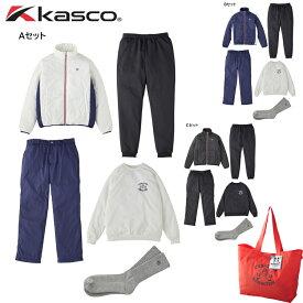 キャスコ ゴルフ Kasco メンズ ウィンターバッグ 防寒セット 2020年-2021年モデル 【福袋】【秋冬】【防寒】【キャスコ】【即納】