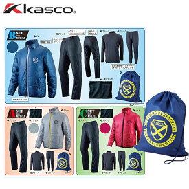 【即納】キャスコ Kasco メンズ ウィンターバッグ 5点セット 【福袋】【秋冬】【防寒】【キャスコ】