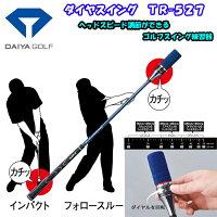DAIYA-ダイヤ-パター練習器TR-527