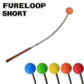 リンクス フレループ ショート 小林佳則プロ発案・監修 スイング練習器 Lynx FURE LOOP SHORT 【練習器】【ゴルフ】【スイング】【FURELOOP】