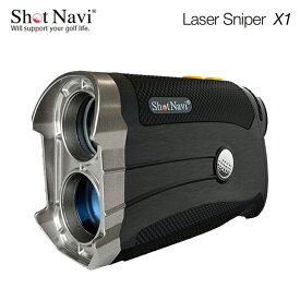 即納 ショットナビ ゴルフ Laser Sniper X1 レーザー距離計測器 SHOT NAVI 【ショットナビ】ゴルフレーザー