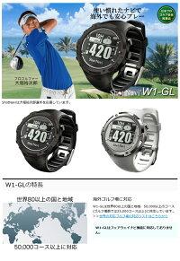 即納ショットナビゴルフW1FW腕時計型GPSナビSHOTNAVIW1-GL【ショットナビ】【ゴルフ】【W1】【GL】【腕時計型】【GPSナビ】【ゴルフナビ】
