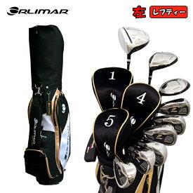 オリマー ゴルフ ORLIMAR レフティ フルセット ORM-800 クラブセット 10本組 キャディバッグ付 ヘッドカバー付 【左】【左利き】【左打ち】