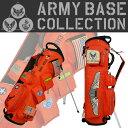 【即納】 アーミーベース コレクション US AIR FORCE ABC-016SB スタンド キャディバッグ ネイビー ARMY BASE COLLECTIO...