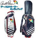 アーノルド・パーマー キャディバッグ APCB-07 9.5型 ゴルフバッグ カートバッグ 【Arnold Palmer】【アーノルドパー…