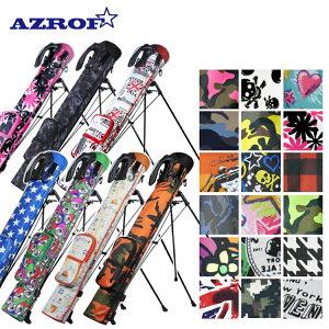 アズロフ セルフスタンドバッグ AZ-SSC01 AZ-SSC02 【No181-197】【ゴルフ用品】【AZROF】【メンズ】【レディース】【軽量】【クラブケース】