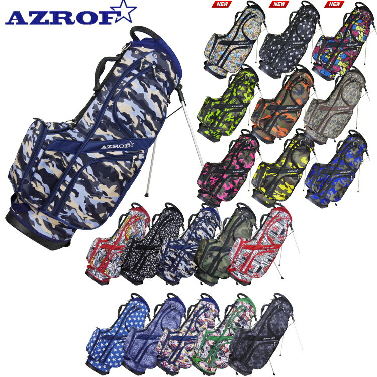 アズロフ スタンドキャディバッグ AZ-STCB01 スタンドバッグ 9型 キャディバッグ【ゴルフ用品】【AZROF】【メンズ】【レディース】【軽量】【17年】