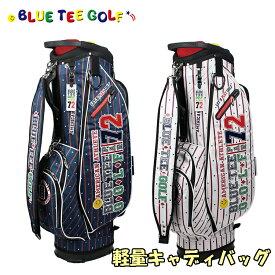 ブルーティーゴルフ ナイロン 軽量 キャディバッグ 9型 キャディバッグ BTG-CB007 ストライプ STRIPE 【BLUE TEE GOLF】【CB007】【BTG-007】【キャディバッグ】