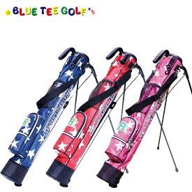 ブルーティーゴルフ スタンド式 クラブケース スター ナイロン バージョン セルフスタンドバッグ BTG-CC002 【BLUE TEE GOLF】【セルフスタンド】 【セルフプレイ】【セルフ】