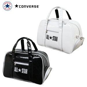 コンバース スタッフ シリーズ ボストンバッグ 【CS-BBE08】CONVERSE BAG コンバース ボストンバック スタッフシリーズ