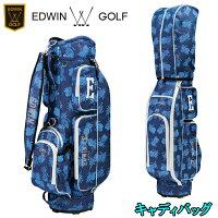 エドウィンゴルフEDWINGOLFキャディバッグEDWIN-038パイナップル柄キャディバッグ【エドウィンゴルフ】【ゴルフバッグ】【カートバッグ】