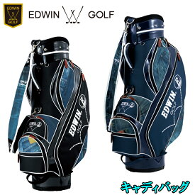 エドウィン ゴルフ EDWIN GOLF キャディバッグ EDWIN-039 9型 ジーンズ柄プリント キャディバッグ 【エドウィンゴルフ】【ゴルフバッグ】【カートバッグ】