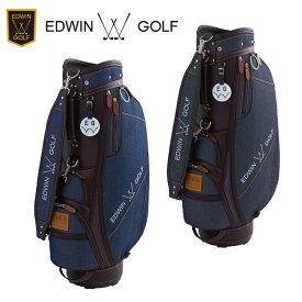 エドウィン ゴルフ EDWIN GOLF キャディバッグ カートバッグ 9型 EDWIN-043 ジーンズ柄 【エドウィンゴルフ】【ゴルフバッグ】