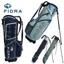 フィドラ ゴルフ キャディバッグ 3WAY スタンド キャディバッグ FD51NC11 FIDRA