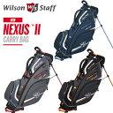 ウイルソン WILSON STAFF NEXUS 2 CARRY BAG 9型 スタンド キャディバッグ 【ネクサス2】【ウィルソン スタッフ】【ゴ…