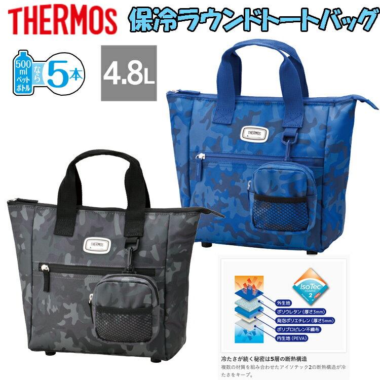 サーモス THERMOS 保冷ラウンドトートバッグ REN-001 保冷バッグ トートバッグ REN001