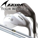 日本正規品 アキラ ツアーウエッジ2 ダイナミックゴールド NSPRO950GH スチールシャフト 【Akira Tour Wedge II】