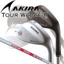 日本正規品 アキラ ツアーウエッジ2 N.S.PRO MODUS3 スチールシャフト 【Akira Tour Wedge II】 【モーダス】