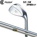 クリーブランド ゴルフ Cleveland GOLF 588 RTX 2.0 ツアーサテン ウエッジ 2本組セット (52度+58度) ダイナミック…