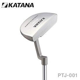 日本正規品 カタナ スウォード パター PTJ-001 スチールシャフト 【KATANA】 【SWORD】 【PTJ001】【001】