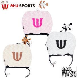 MU SPORTS MU スポーツ アイアンカバー アイアンフード ヘッドカバー 703C6540 【アイアン】【M・U SPORTS】【MUスポーツ】【エムユー】