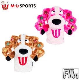 MU SPORTS MU スポーツ フェアウェイウッド ヘッドカバー 703C6572 キャラクター 【フェアウェイカバー】【FW】【M・U SPORTS】【MUスポーツ】【エムユー】