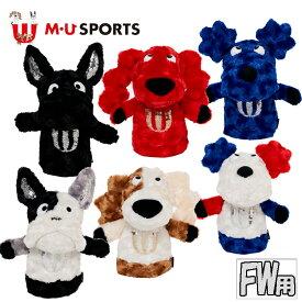 MU SPORTS MU スポーツ フェアウェイウッド ヘッドカバー 703D2510 703D2512 703D2514 キャラクター 【フェアウェイカバー】【FW】【M・U SPORTS】【MUスポーツ】【エムユー】