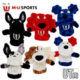 MU SPORTS MU スポーツ ユーティリティー ヘッドカバー 703D2550 703D2552 703D2554 キャラクター 【ユーティリティーカバー】【UT】【M・U SPORTS】【MUスポーツ】【エムユー】