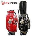 MU SPORTS MU スポーツ キャディバッグ ゴルフバッグ 8.5型 ローリングソール 703P7150 別注 限定モデル【バッグ】【…