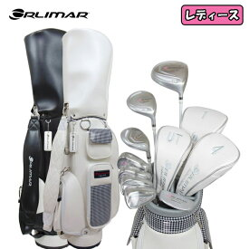 オリマー ゴルフ ORLIMAR レディース ハーフセット ORM-200 クラブセット 8本組 キャディバッグ付 ヘッドカバー付