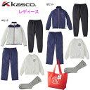 レディース キャスコ ゴルフ Kasco ウィンターバッグ 防寒セット 2020年-2021年モデル 【福袋】【秋冬】【防寒】【キ…