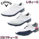 レディース キャロウェイ ゴルフ ツアー LS WMS 17 AM 247-7983800 ゴルフシューズ Callaway Tour 【ダイヤル式】【女…
