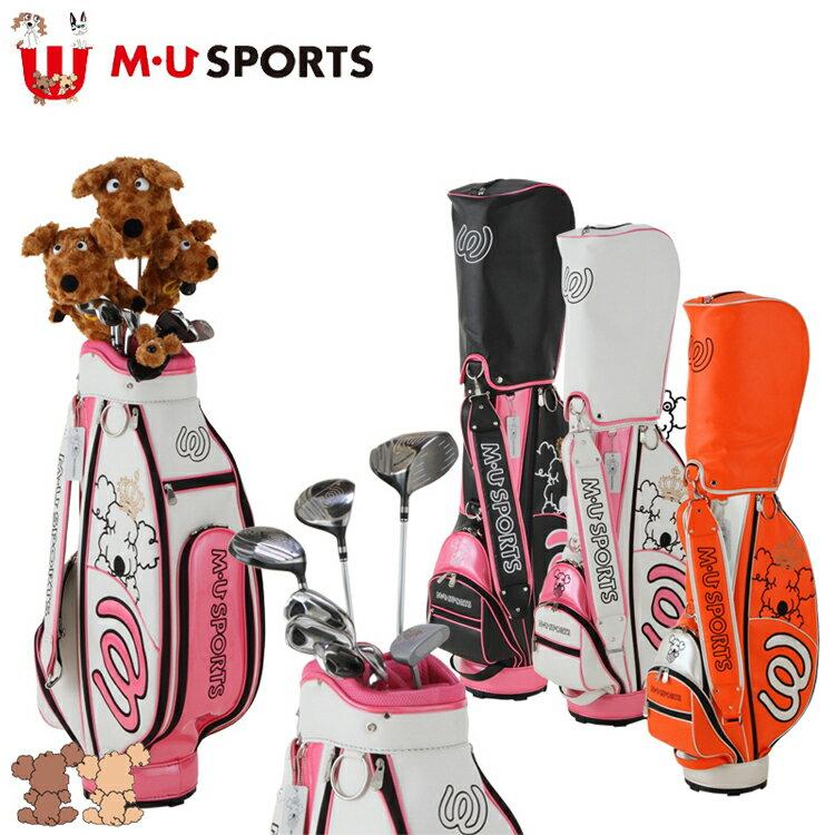 レディース MUスポーツ MU SPORTS ゴルフ ハーフ クラブセット 8本セット キャディバック ヘッドカバー4点付 即納 初心者向き
