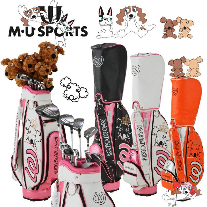 MU SPORTS MUスポーツ 703V5900 レディース ゴルフ フルセット クラブ11本組 キャディバック 【ヘッドカバー5点付】