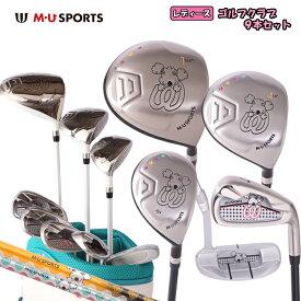 MU SPORTS MUスポーツ 703W6900 レディース ゴルフ クラブセット 9本組 【1W/4W/UT/#7/#8/#9/PW/SW/PT】