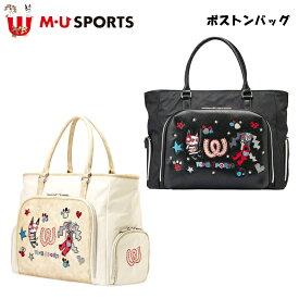 MU SPORTS MU スポーツ ボストンバッグ 703P1202 【ボストン】【バッグ】【M・U SPORTS】【MUスポーツ】【エムユー】