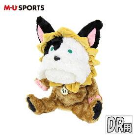 MU SPORTS MU スポーツ ドライバー ヘッドカバー キャラクターデザイン 703P1502 【ドライバーカバー】【460cc対応】【1W】【M・U SPORTS】【MUスポーツ】【エムユー】