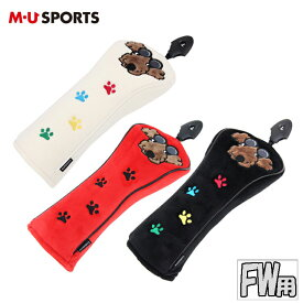 MU SPORTS MU スポーツ フェアウェイウッド ヘッドカバー 703P1516 【フェアウェイカバー】【FW】【M・U SPORTS】【MUスポーツ】【エムユー】