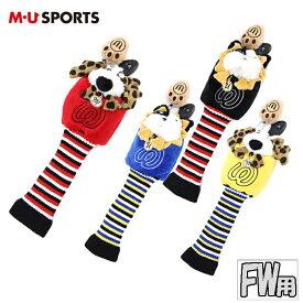 MU SPORTS MU スポーツ フェアウェイウッド ヘッドカバー 703P2516 【フェアウェイカバー】【FW】【M・U SPORTS】【MUスポーツ】【エムユー】