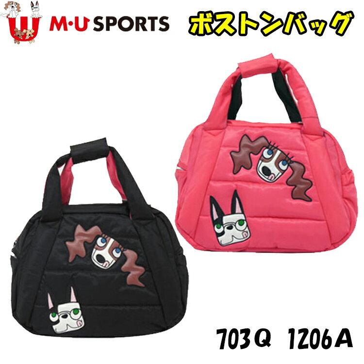 日本正規品 MU SPORTS MUスポーツ 703R1206A レディース ボストンバッグ 【ボストン】【バック】