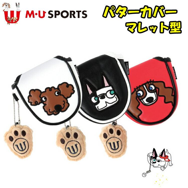 日本正規品 MU SPORTS MU スポーツ 703V1534 パター ヘッドカバー マレット型 レディース 【パターカバー】【マレット】【大型】【マグネット】【M・U SPORTS】【MUスポーツ】【エムユー】