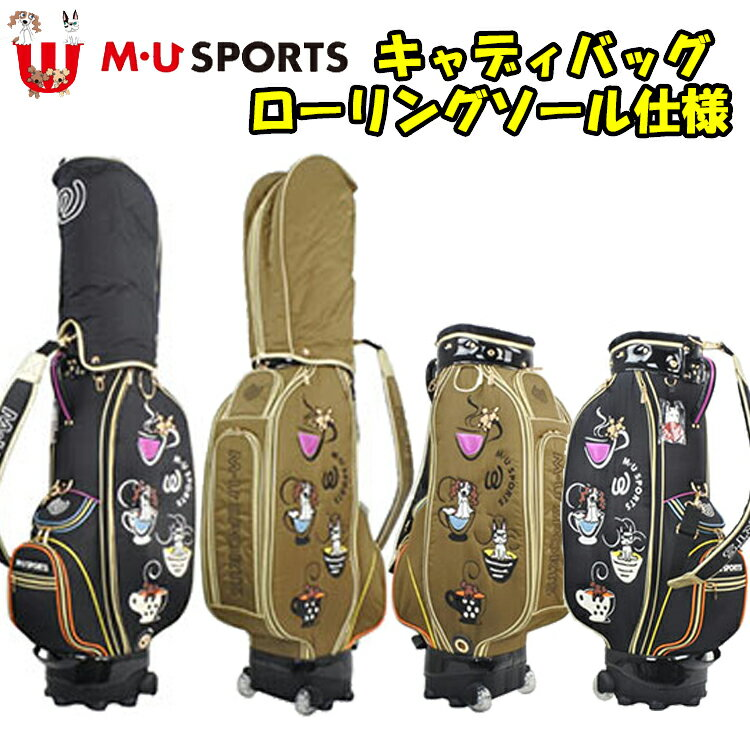 日本正規品 MU SPORTS MUスポーツ 703U3100 レディース ゴルフバック 8.5インチ ローリングソール キャスター付き