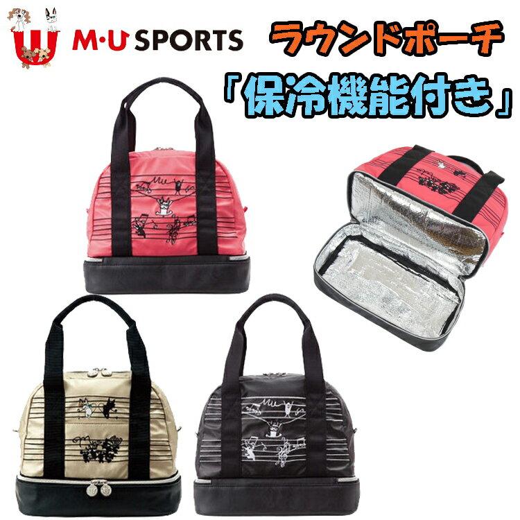 日本正規品 MU SPORTS MUスポーツ 703U6010 レディース ポーチ 小物入れ 【ラウンド】【ポーチ】【ミュージック柄】保冷機能付き