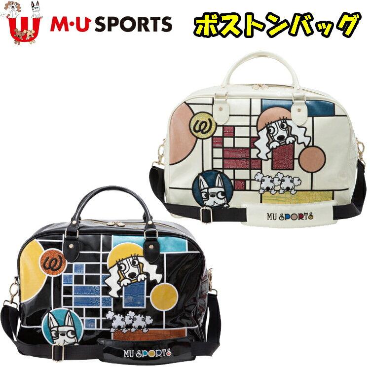 日本正規品 MU SPORTS MUスポーツ 703U6200 レディース ボストンバッグ 【ボストン】【バック】