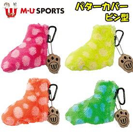 日本正規品 MU SPORTS MU スポーツ 703U6524 ヘッドカバー ピン型 レディース 【パターカバー】【ピン】【ブレード】【パター用】【M・U SPORTS】【MUスポーツ】【エムユー】