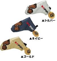 日本正規品MUSPORTSMUスポーツ703V1524Sパターヘッドカバーピン型レディース【パターカバー】【ピン】【ブレード】【M・USPORTS】【MUスポーツ】【エムユー】