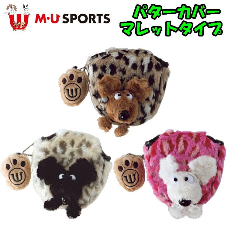 日本正規品 MU SPORTS MU スポーツ 703V1530 パター ヘッドカバー マレット型 レディース 【パターカバー】【マレット】【大型】【マグネット】【M・U SPORTS】【MUスポーツ】【エムユー】