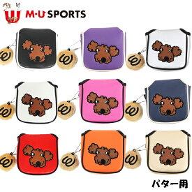 日本正規品 MU SPORTS MU スポーツ 703V1534S パター ヘッドカバー マレット型 レディース 【パターカバー】【マレット】【大型】【マグネット】【M・U SPORTS】【MUスポーツ】【エムユー】