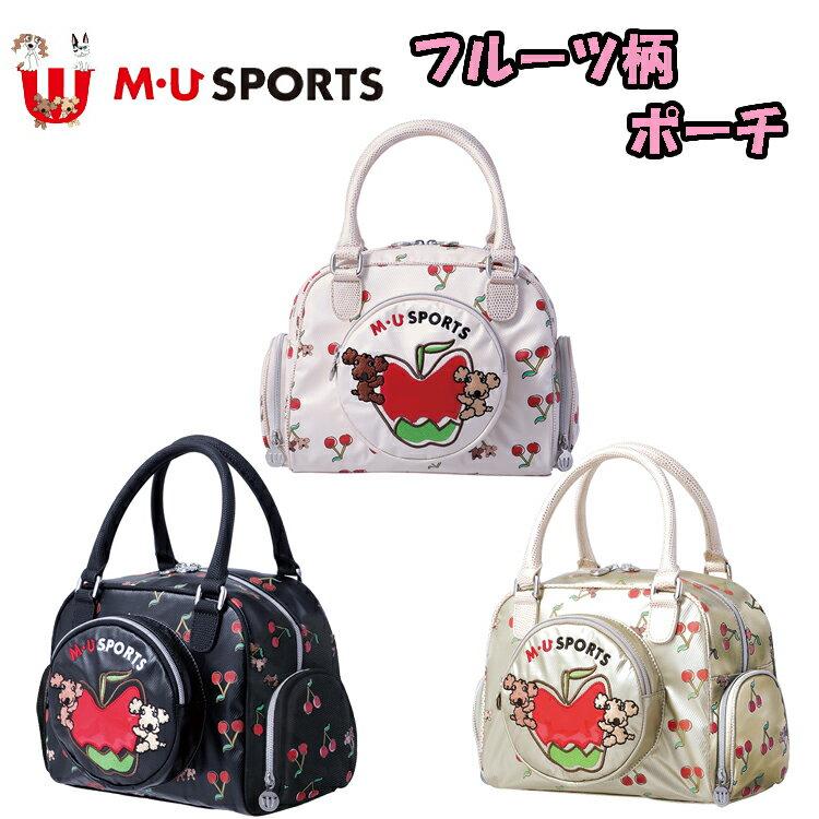 日本正規品 MU SPORTS MUスポーツ 703V2002 レディース ポーチ 小物入れ 【ラウンド】【ポーチ】【フルーツ柄】保冷機能付き